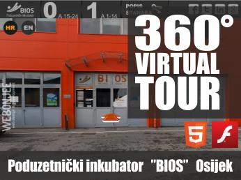 Virtualna šetnja u 360° - PODUZETNIČKI INKUBATOR BIOS OSIJEK (Objekt A)